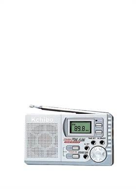 Blaupunkt - Ψηφιακό Ραδιόφωνο Τσέπης KCHIBO