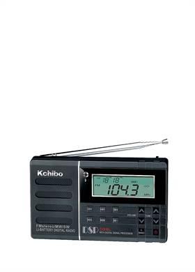 Blaupunkt - Ψηφιακό Ραδιόφωνο KCHIBO