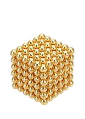 Κύβος Με Μαγνητικές Μπάλες Aria Trade