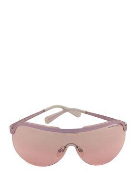 Γυναικεία Γυαλιά Ηλίου MICHAEL KORS