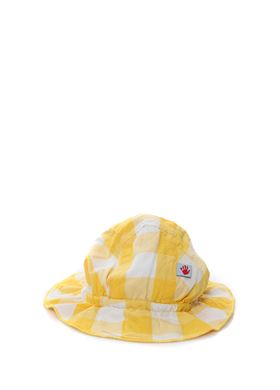 Παιδικό Καπέλο MOLO