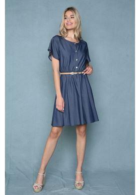 Γυναικείο Φόρεμα HYPE