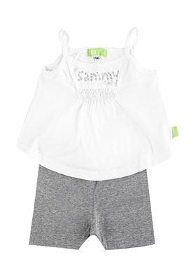 Παιδικό Σετ SAM 0-13