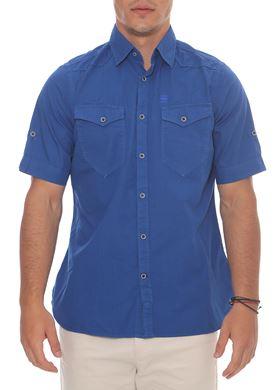 Ανδρικό πουκάμισο G-STAR