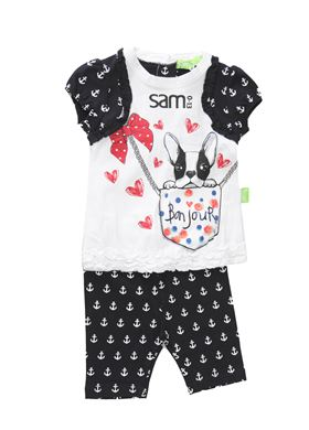 Παιδικά Σετ SAM 013