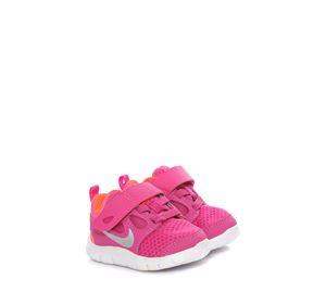 Nike Vol.2 - Παιδικά Παπούτσια NIKE nike vol 2   παιδικά υποδήματα