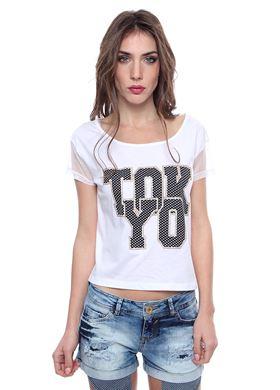 Γυναικεία Μπλούζα LYNNE