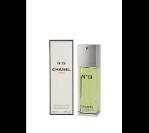 Branded Perfumes - Γυναικείο Άρωμα Chanel 100ml