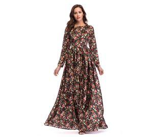 Stylish Clearance - Γυναικείο Φόρεμα AZZARIA