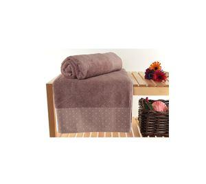 Bathroom Shop - Σετ 2 Τεμ. Πετσέτες Μπάνιου Foutastic