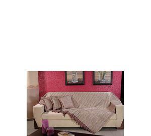 Lounge Inspiration - Ριχτάρι Διθέσιο