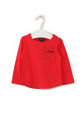 Παιδική Μπλούζα GANT