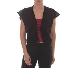Style Refresh - Γυναικεία Ζακέτα KOOKAI style refresh   γυναικείες ζακέτες