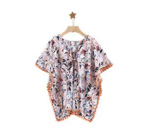 Special Offers - Παιδικό Κιμονό YELLOWSUB special offers   παιδικά μπουφάν