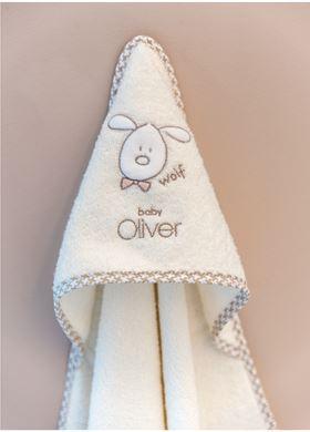 ΜπουρνούζΙ Κάπα Baby Oliver