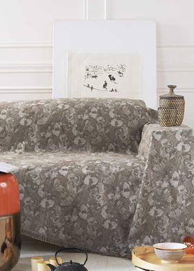 Ριχτάρι Διθέσιου καναπέ 180Χ250 ΚΕΝΤΙΑ