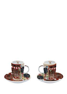 Σετ 2 Φλυτζανάκια Espresso με πιατάκι