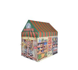Children's World - Play tent Παιδική Σκηνή