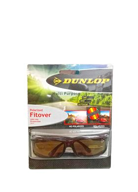 Unisex Γυαλιά Ηλίου Dunlop