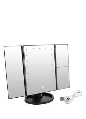 Τριπλός Καθρέπτης Μακιγιάζ Aria Trade