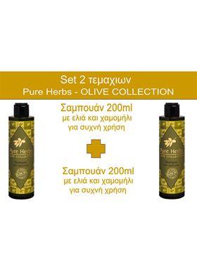 Σετ OC 2x Shampoo 200ml Pure Herbs
