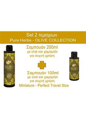 Σετ Shampoo 2 Τεμ. Pure Herbs