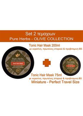 Σετ Hair Mask 2Τεμ. Pure Herbs