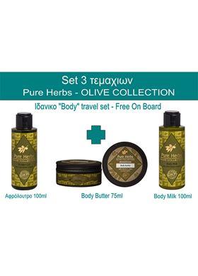 Σετ Φροντίδα Μαλλιών Body Pure Herbs