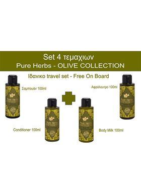 Σετ Φροντίδα Μαλλιών Pure Herbs