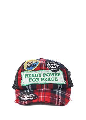 Παιδικό Καπέλο DE PUTA MADRE