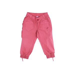 Kids Spring Collection - Παιδικό Παντελόνι GSUS