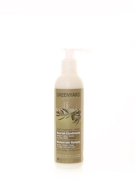 Conditioner GREENYARD