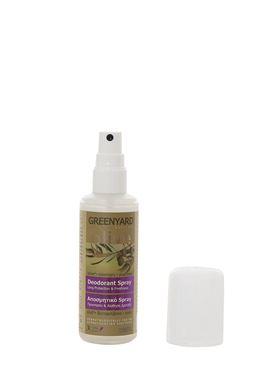 Deidorant Spray GREENYARD