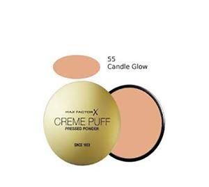 Beauty Basket - Creme Puff No 55 Candle Glow