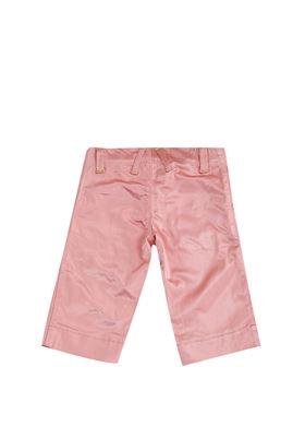 Παιδικό Παντελόνι MISS SIXTY