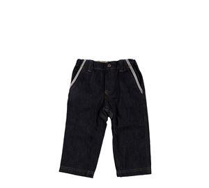 Destination Sales - Παιδικό Παντελόνι Murphy Nye destination sales   παιδικά παντελόνια