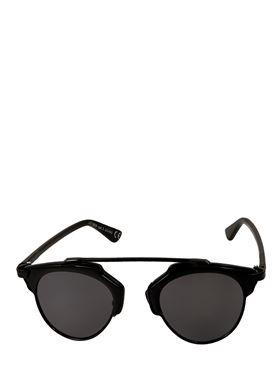 Unisex Γυαλιά Ηλίου VQF