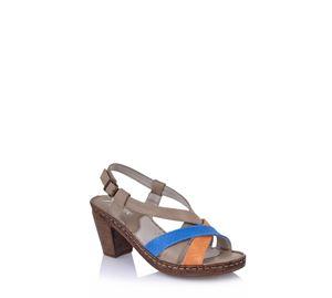 Shoes Fever - Γυναικεία Παπούτσια Parex Με Τακούνι