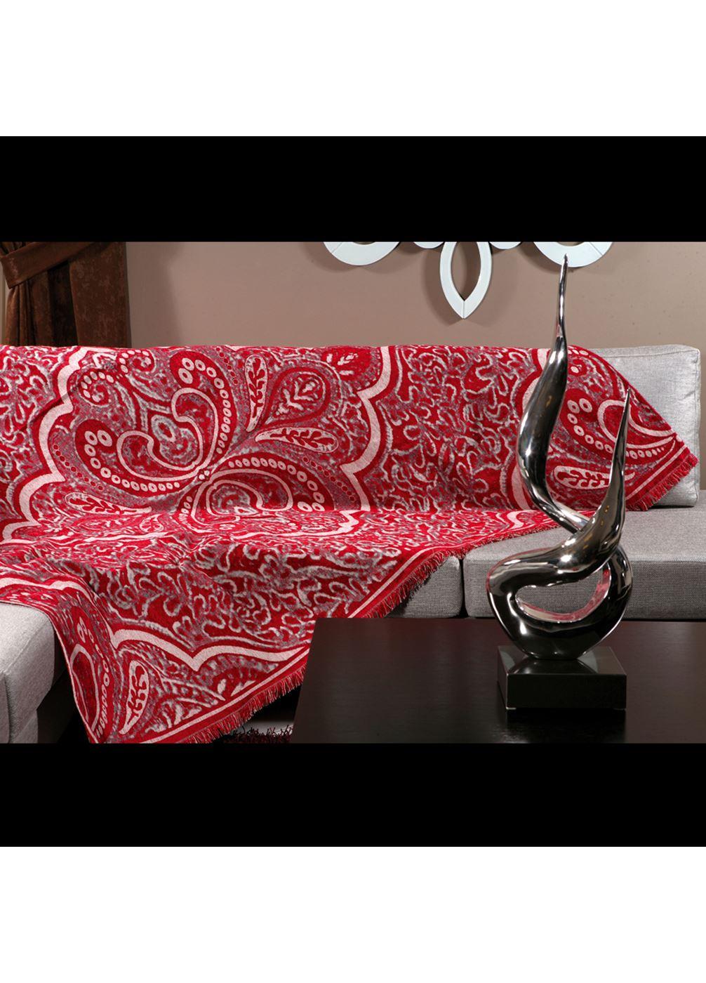 Lounge Inspiration - Ριχτάρι Διθέσιου Καναπέ BEAUTY HOME