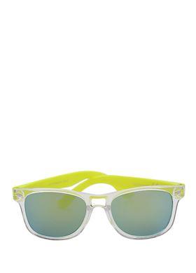 Γυαλιά Ηλίου Ultra vision Kids