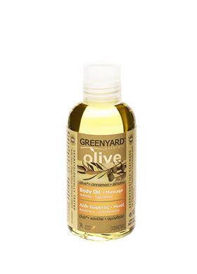 Body Oil & Massage GREENYARD