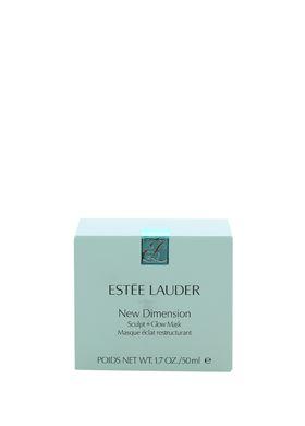 Μάσκα Προσώπου Estee Lauder