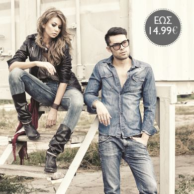 Pepe Jeans Vol.4