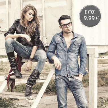 Pepe Jeans Vol.3