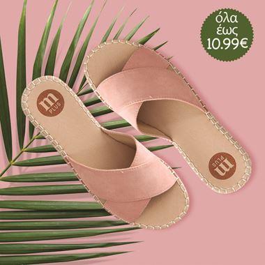I-Doll Sandals