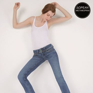 Pepe Jeans Vol.5