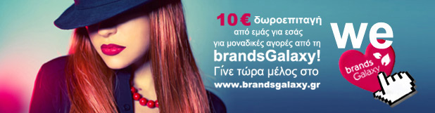 brandsGalaxy@linkwise